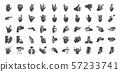 Hand gestures icon set.  57233741