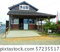 小川站 57235517
