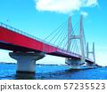 Ch子橋 57235523