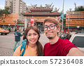 Asian man and woman traveler with backpack 57236408