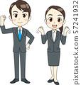 취업 남자 & 여자 리크루트 슈트 승리의 포즈 애니메이션 터치 57241932