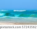 Surf on the Atlantic Ocean 57243562