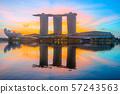 Orange Dawn at Marina Bay 57243563