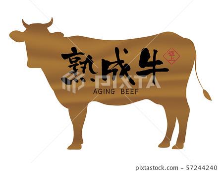 老年牛肉標籤 57244240