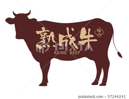 老年牛肉標籤 57244241