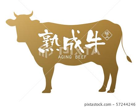 老年牛肉標籤 57244246
