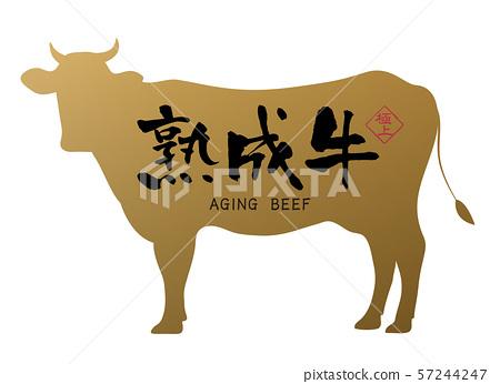 老年牛肉標籤 57244247