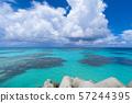 하 테루 마 섬 하테루마 블루 57244395