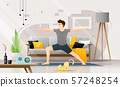 Happy young man practicing yoga in living room, relaxing weekend at home 57248254