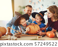 母亲 万圣节 家庭 57249522