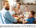 家庭 家族 家人 57249523
