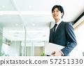 Business man portrait 57251330