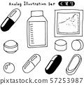 많은 약물 【그린】 【아날로그 일러스트 세트】 【선화 포함] 57253987
