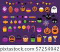 Happy Halloween sweet candy party set 57254042