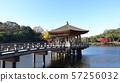 奈良公園Ukimido 57256032