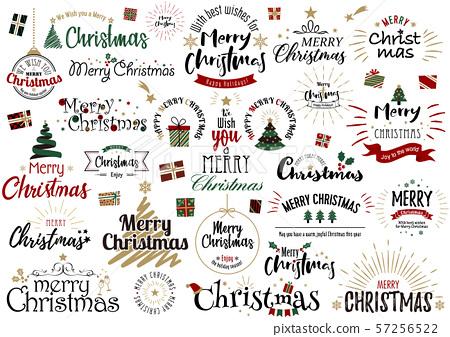크리스마스 문자 57256522