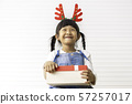 Happy Holidays and Christmas Cheerful cute little 57257017