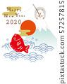 연하장 고슴도치 도미 낚시 57257815