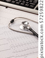 심전도 의료 이미지 57259822