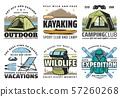 Kayaking, camping, diving and hiking sport 57260268