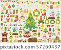 크리스마스 일러스트 57260437