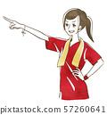가리키는 여자 - 스포츠 57260641