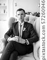 wedding portrait of a man, a man in an elegant 57260946