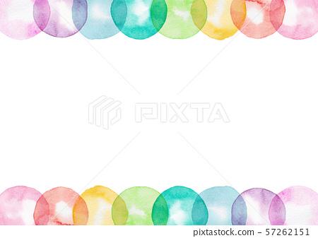 Watercolor illustration colorful polka dot frame 57262151
