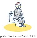화장실 환자 핑크 57263348