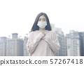 여성 도시 공기 나쁜 57267418