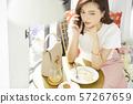 女性生活方式 57267659