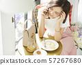 女性生活方式 57267680