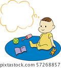 与宝宝的讲话泡泡 57268857