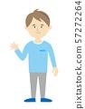男孩例证图象 57272264