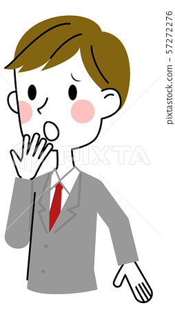 Illustration of a shocked office worker 57272276
