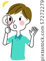 一個人的例證有一個驚奇的放大鏡的 57272279