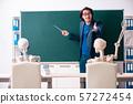 school, board, blackboard 57272454