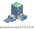 Documents cabinet files archive storage box 57273178