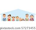 เรือนอาหารสำหรับครอบครัวสามชั่วอายุคน 57273455