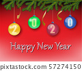 Christmas balls on tree branch 57274150