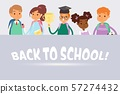 Back to school children vector illustration. Cute multinational pupils with backpacks at lesson with 57274432