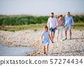 family, child, kid 57274434