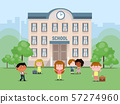 School children in the yard in front of the elementary vector illustration. Girls and boys with bags 57274960