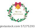 수채화의 크리스마스리스 57275293
