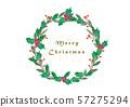 水彩聖誕花環 57275294