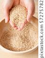 Brown rice 57275782