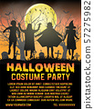 halloween kids costume party in front of cemetery gate poster 57275982