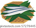 Autumn taste saury 57276445