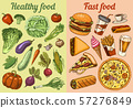 Healthy vs junk food concept. Fruits and Vegetables or fast nutrition. Balanced Diet. Lifestyle 57276849