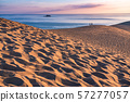《Tottori Prefecture》 Dawn of Tottori Sand Dunes 57277057